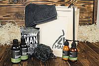 """Ящик 4MAN """"Красавчик"""". Подарочный набор мужской косметики. Бокс для мужчин. Man Deep Ocean для мужчины"""
