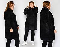 Пальто женское альпака черное с Капюшоном Батал 62