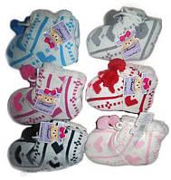 Домашние  угги тапочки детские, размеры 31-34р  арт.FCS 230