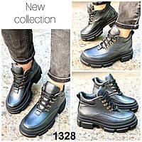Ботинки деми женские кожаные графитовые, фото 1