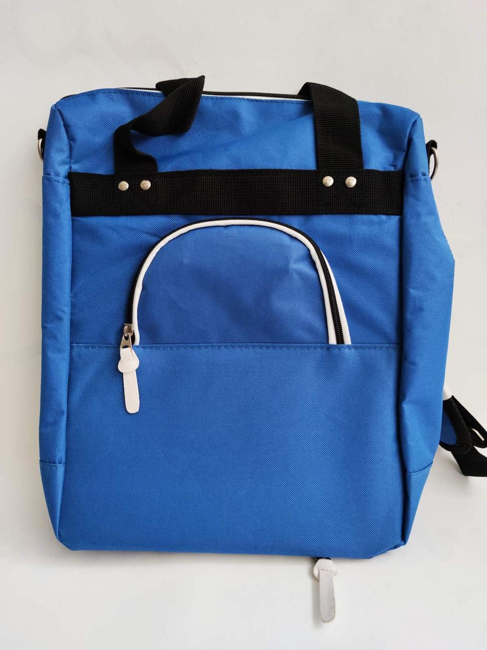 Велосипедна сумка