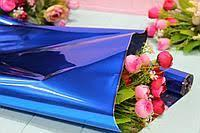 Пленка металлик синяя 30 мкм (ш.60 см)  для упаковки односторонняя на метраж
