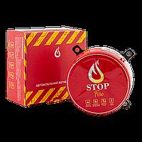 Автономний диск порошкового пожежогасіння LogicFox Fire Stop V1.0M