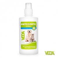 Шампунь восстанавливающий для кошек и собак Фитоэлита 220мл