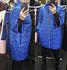 Женское пальто демисезонное с рукавом 3/4, электрик, 44-48, фото 2