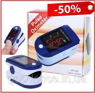 Пульсометр наплечный измеритель давления Pulse Oximeter, пульсоксиметр прибор для измерения кислорода в крови