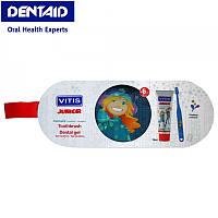 Набор Vitis Junior (Витис Юниор): гель-паста 75 мл, зубная щетка, пенал