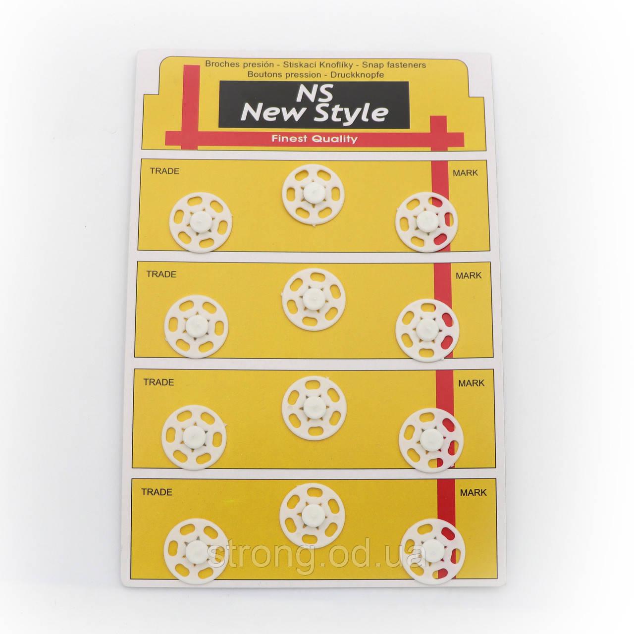 Пришивные кнопки для одежды  пластиковые Белые 25мм