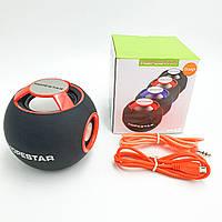 Портативная Bluetooth колонка акустическая стерео система 6 Вт мини динамик с USB и FM Hopestar H46, фото 1