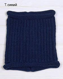 Хомут зимний женский пушистый  т.синий
