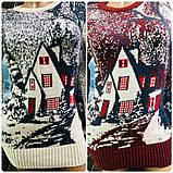 Женские зимние молодежные яркие свитера (Турция) оптом и в розницу, фото 3