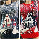 Женские зимние молодежные яркие свитера (Турция) оптом и в розницу, фото 2