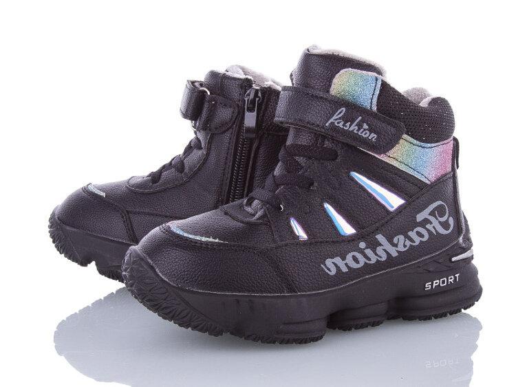 Детские зимние ботинки оптом AlemyKids, 27-32 размер, 8 пар