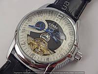 Мужские часы Слава Созвездие GF732 серебристые белый циферблат механика автоподзавод скелетон