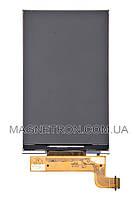 Дисплей #81150292BL для мобильного телефона LG X135/X145/X147 EAJ62969101