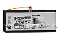 Аккумуляторная батарея BL207 Li-ion для телефонов Lenovo 2500mAh