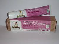 Зубная паста Брусничная для укрепления эмали - Рецепты бабушки Агафьи