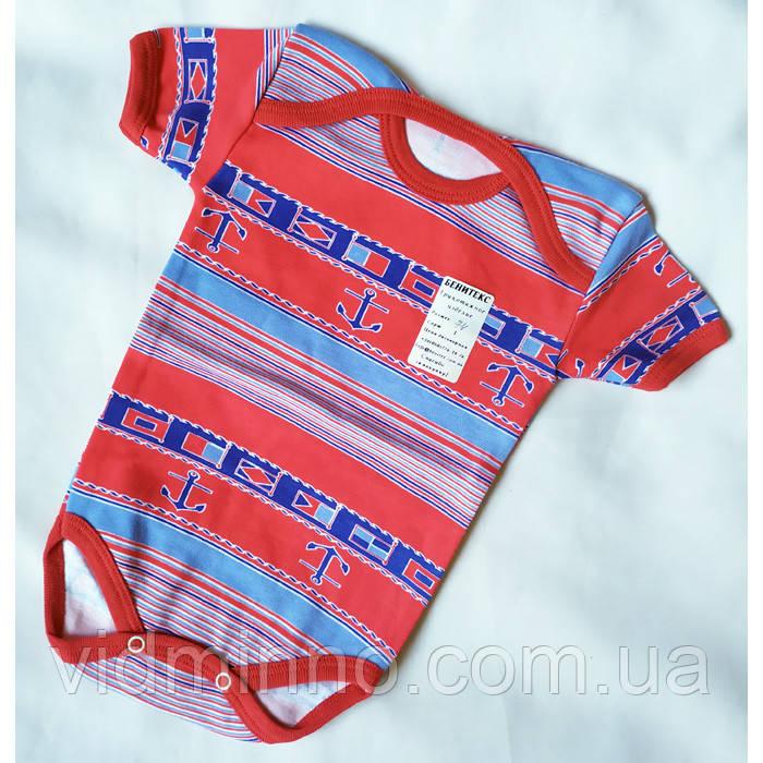 Бодик - футболка Кораблики на рост 68-74 см - Интерлок