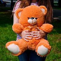 Плюшевый мишка 65 см карамельный, Подарок для девушки, детям