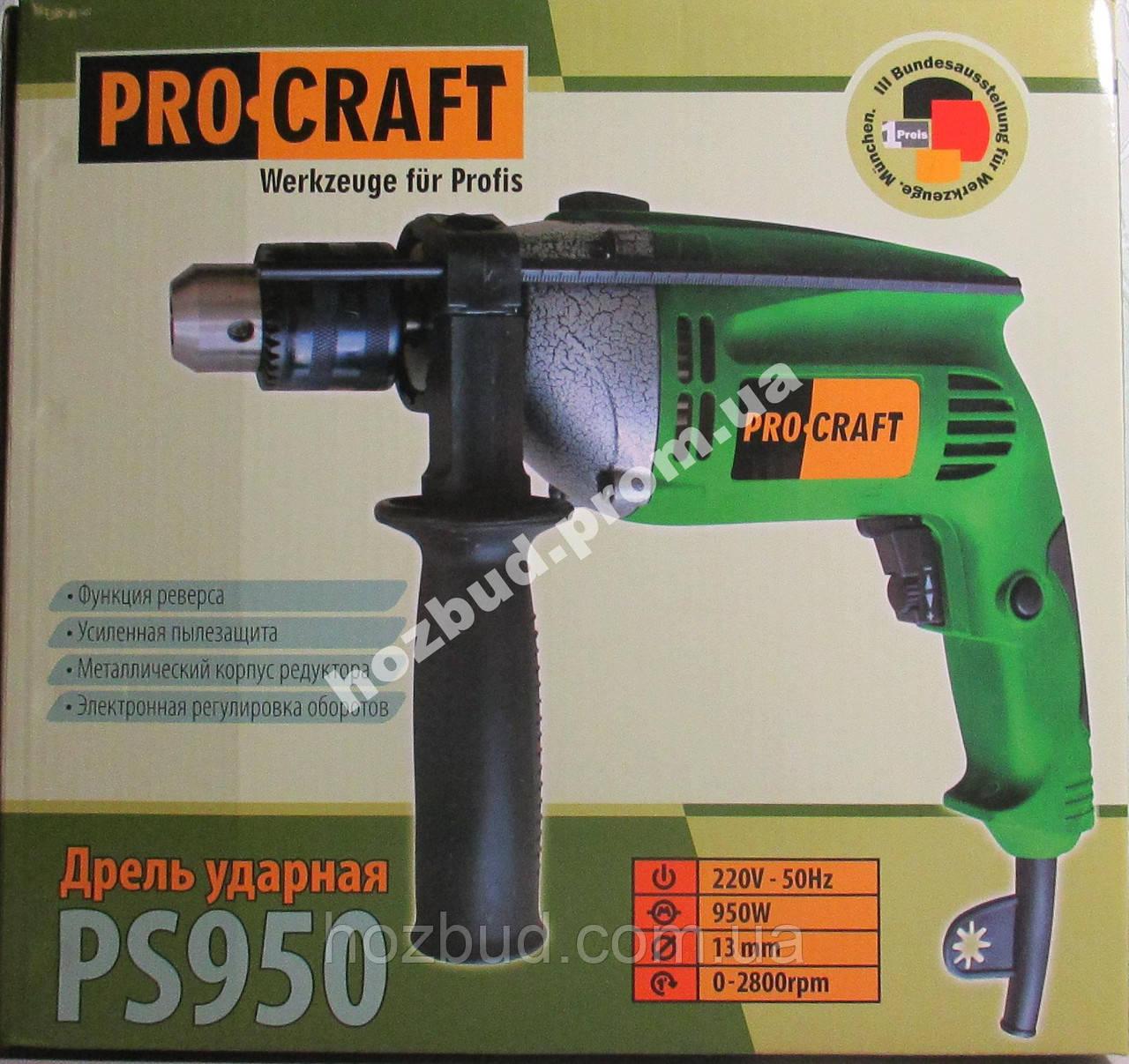 Дрель  PROCRAFT PS950