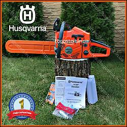 Бензопила Husqvarna 395 ХР (шина 45 см, 4.9 кВт) Цепная пила Хускварна 395. ГАРАНТИЯ 12 месяцев!