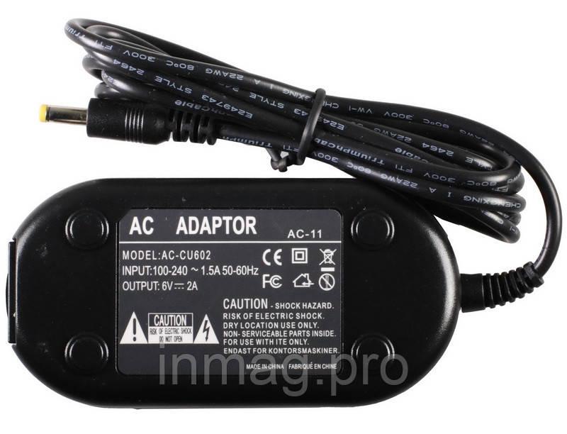 Сетевой адаптер питания (блок питания) KONICA MINOLTA AC-2, AC-2L.