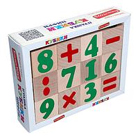 Деревянные кубики Цифры и знаки Komarovtoys Т604, фото 2