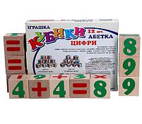 Деревянные кубики Цифры и знаки Komarovtoys Т604, фото 3