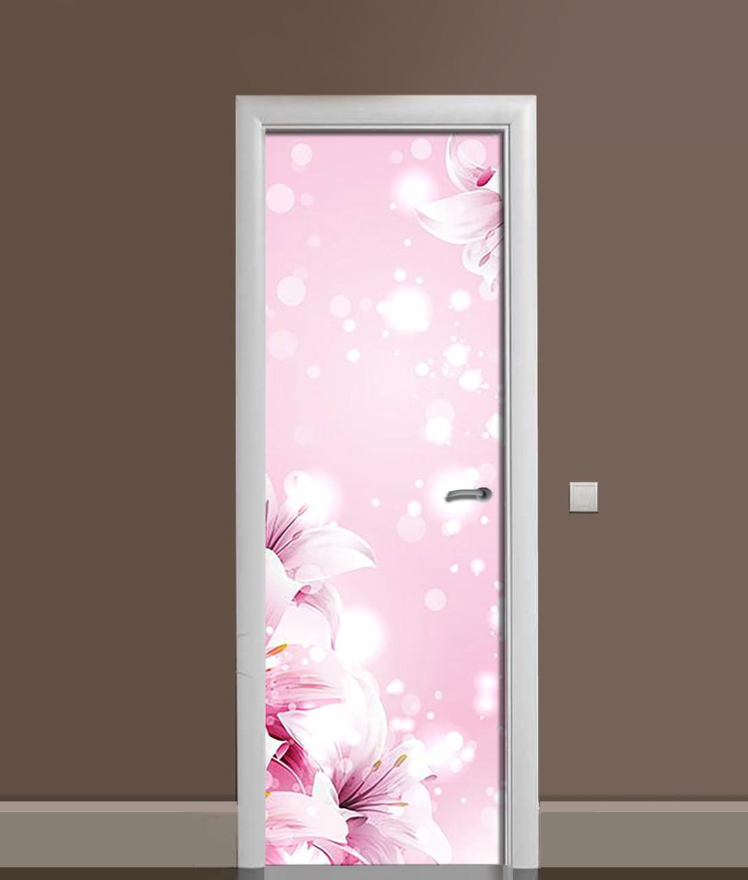 Виниловая 3Д наклейка на дверь Нежные Лилии ПВХ пленка Цветы Розовый 650*2000 мм