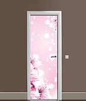 Вінілова 3Д наклейка на двері Ніжні Лілії ПВХ плівка Квіти Рожевий 650*2000 мм, фото 1