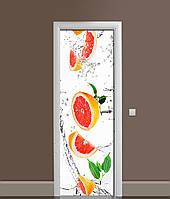 Виниловая 3Д наклейка на дверь Грейпфруты ПВХ пленка цитрусы Фрукты Белый 650*2000 мм