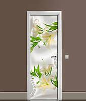 Вінілова 3Д наклейка на двері Лілії і Перли ПВХ плівка Квіти Бежевий 650*2000 мм, фото 1
