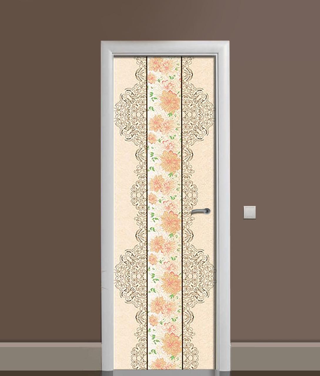Виниловая 3Д наклейка на дверь Цветочный узор (ПВХ пленка) Орнамент Бежевый 650*2000 мм