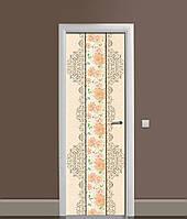 Виниловая 3Д наклейка на дверь Цветочный узор (ПВХ пленка) Орнамент Бежевый 650*2000 мм, фото 1
