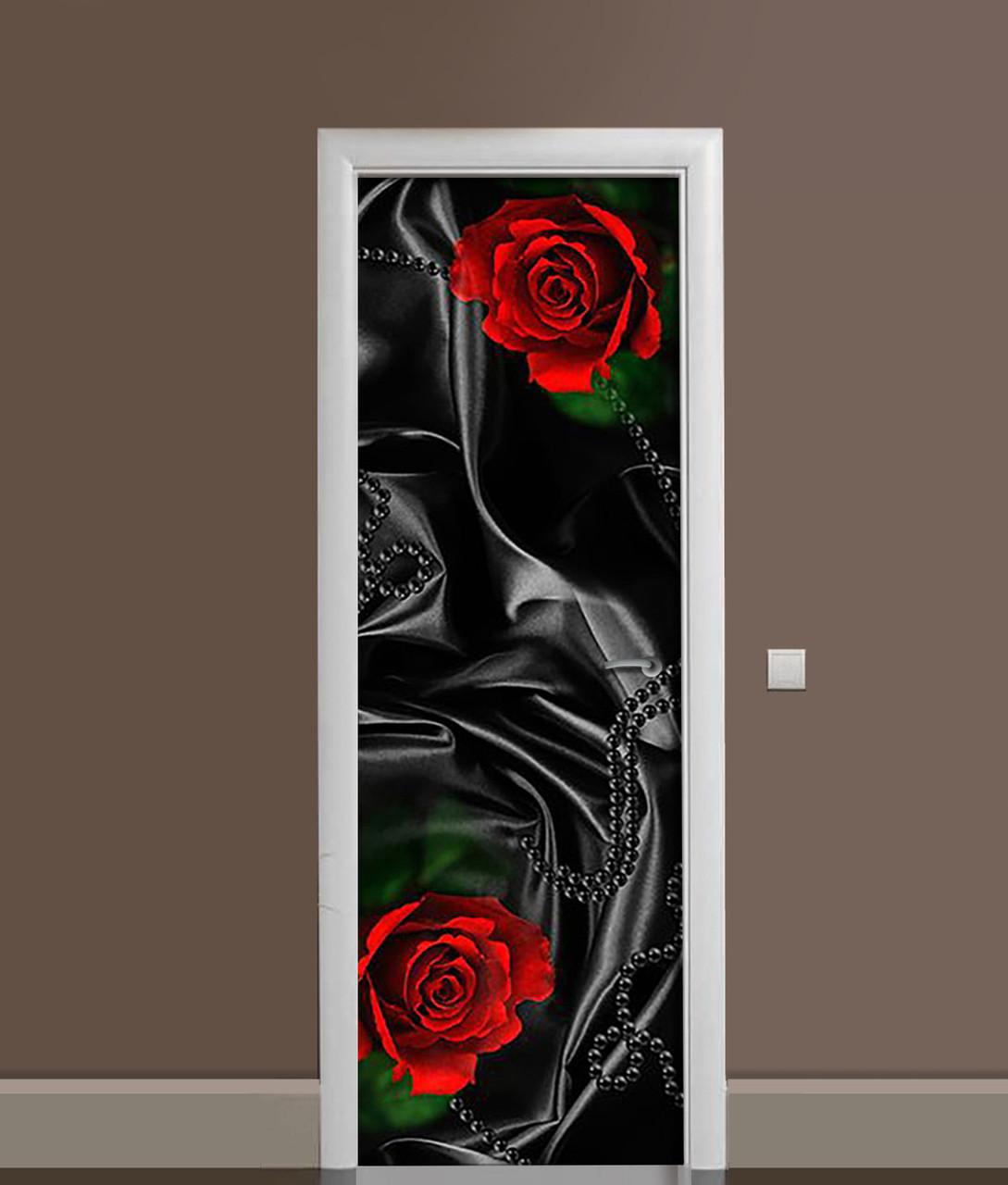 Вінілова 3Д наклейка на двері Чорний шовк і червоні троянди ПВХ плівка квіти Текстура 650*2000 мм