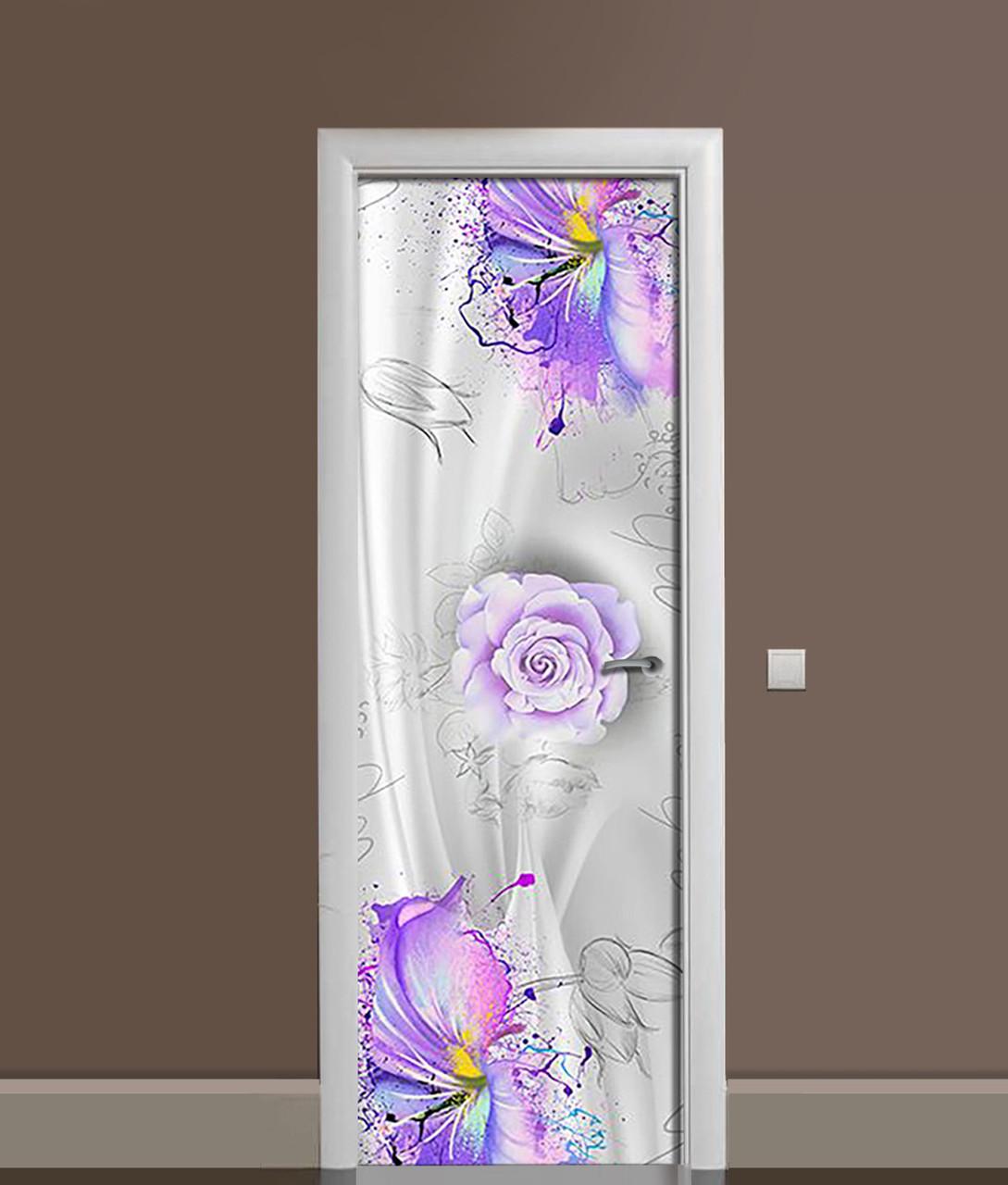 Виниловая 3Д наклейка на дверь Цветы красками ПВХ пленка Абстракция Фиолетовый 650*2000 мм