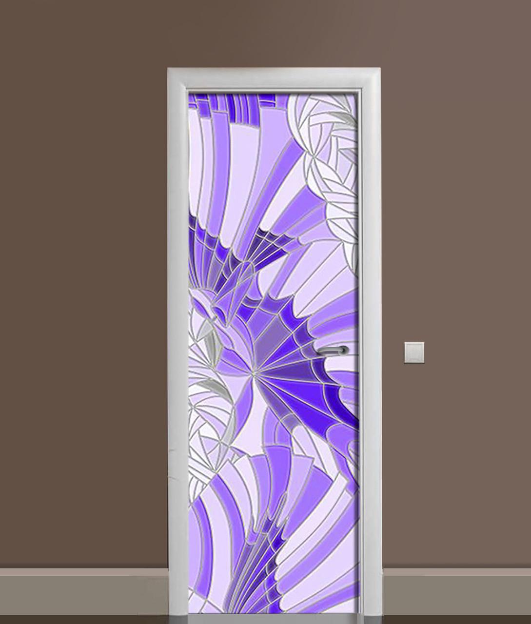 Виниловая 3Д наклейка на дверь Фиолетовый Витраж ПВХ пленка геометрия Текстуры 650*2000 мм