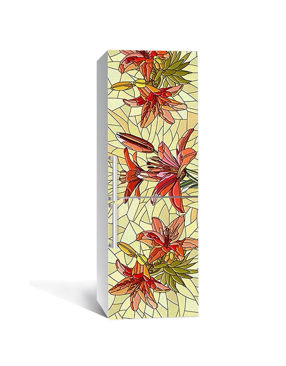 Виниловая 3Д наклейка на холодильник Витраж Лилии (ПВХ пленка самоклеющаяся) текстура Цветы Красный 650*2000 мм