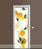 Виниловая 3Д наклейка на дверь Апельсиновый сок ПВХ пленка цитрусы Фрукты Оранжевый 650*2000 мм