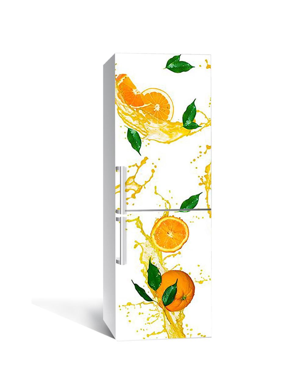 Виниловая 3Д наклейка на холодильник Апельсиновый сок (ПВХ пленка самоклеющаяся) цитрусы Фрукты Оранжевый 650*2000 мм