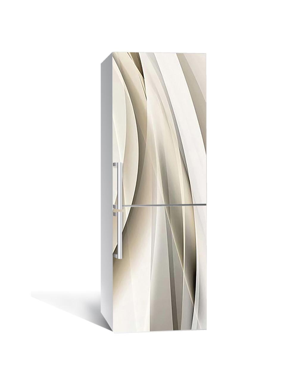 Виниловая 3Д наклейка на холодильник Бежевая Абстракция 3Д (ПВХ пленка самоклеющаяся) Линии шелк 650*2000 мм