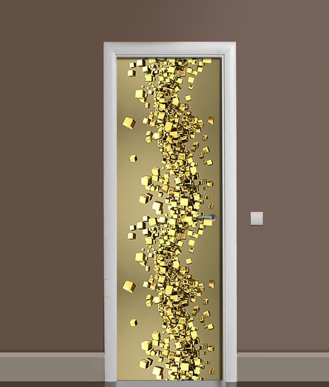 Виниловая 3Д наклейка на дверь Золото 3Д ПВХ пленка кубы абстракция Текстуры Желтый 650*2000 мм