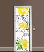 Виниловая 3Д наклейка на дверь Долька Лимона ПВХ пленка лед вода цитрус Фрукты Желтый 650*2000 мм