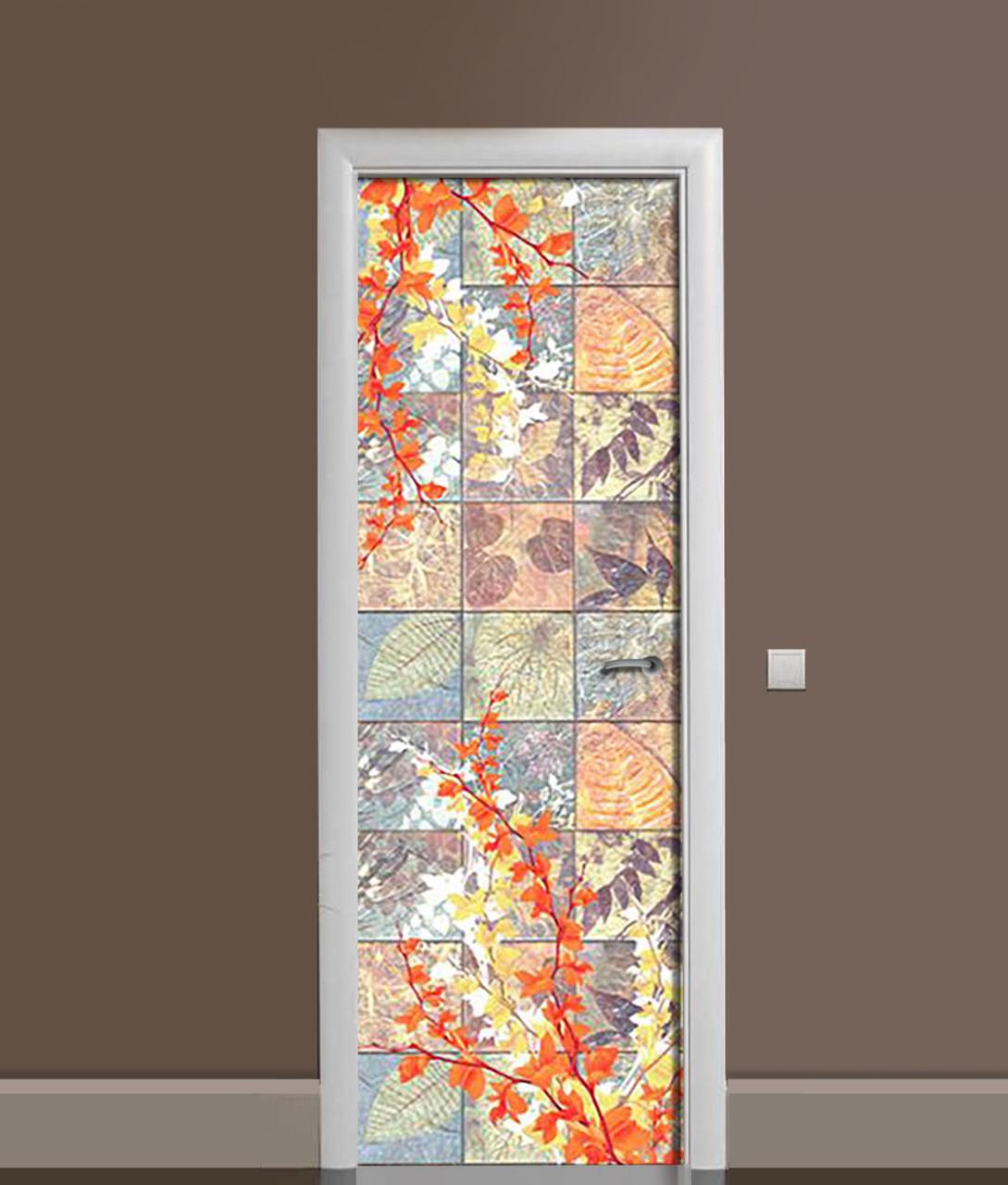 Вінілова 3Д наклейка на двері Осінній Орнамент ПВХ плівка під плитку Текстура Бежевий 650*2000 мм