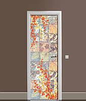 Вінілова 3Д наклейка на двері Осінній Орнамент ПВХ плівка під плитку Текстура Бежевий 650*2000 мм, фото 1
