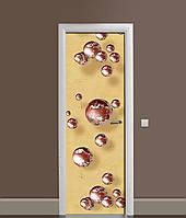 Вінілова 3Д наклейка на двері Шоколадні сфери (ПВХ плівка) кулі Абстракція Бежевий 650*2000 мм