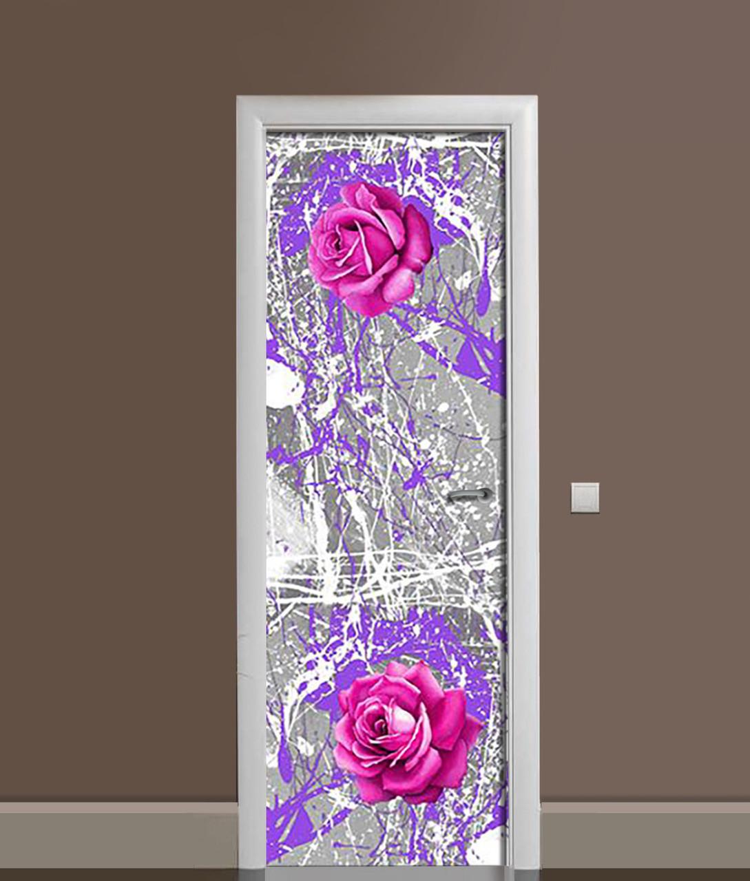 Виниловая 3Д наклейка на дверь Брызги Краски Розы (ПВХ пленка) Абстракция Фиолетовый 650*2000 мм