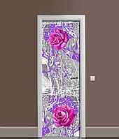 Виниловая 3Д наклейка на дверь Брызги Краски Розы (ПВХ пленка) Абстракция Фиолетовый 650*2000 мм, фото 1
