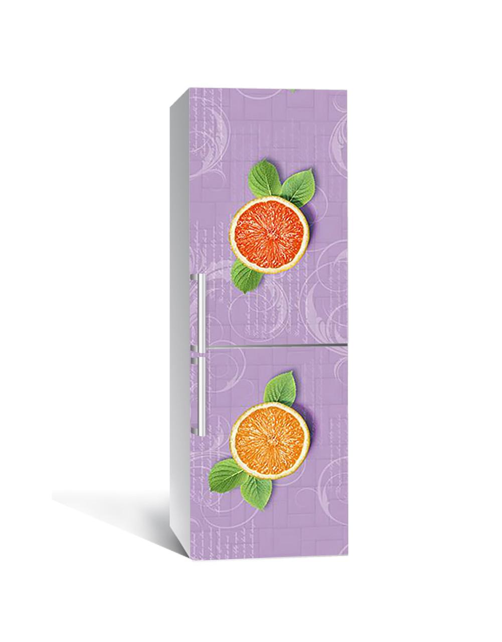 Виниловая 3Д наклейка на холодильник Апельсин (ПВХ пленка самоклеющаяся) цитрусы Фрукты Фиолетовый 650*2000 мм