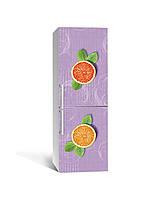 Виниловая 3Д наклейка на холодильник Апельсин (ПВХ пленка самоклеющаяся) цитрусы Фрукты Фиолетовый 650*2000 мм, фото 1